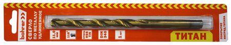 Изображение для категории Удлиненное сверло Bohrer