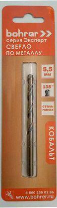 Изображение Кобальтовое сверло по металлу 13,0 мм ( 1шт./уп)