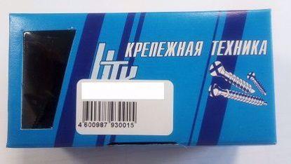 Picture of Саморез универсальный желтый 3,0х20 (390)