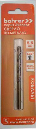 Picture of Кобальтовое сверло по металлу 1,0 мм (3шт./уп)